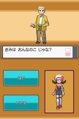https://img.webme.com/pic/p/pokemon-safage/04.jpg