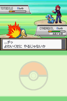 https://img.webme.com/pic/p/pokemon-safage/316.jpg