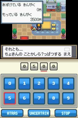 https://img.webme.com/pic/p/pokemon-safage/324.jpg