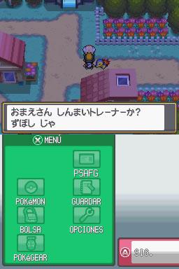 https://img.webme.com/pic/p/pokemon-safage/cere2.jpg