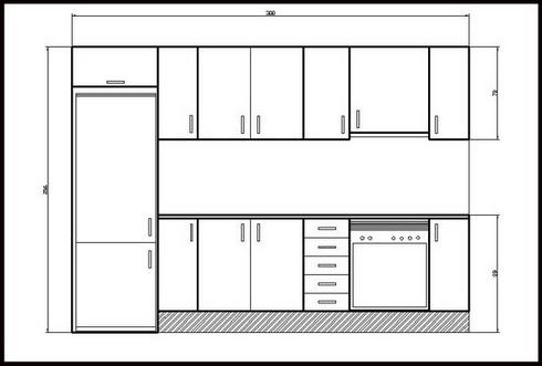 Reformh bitat apartamento o alquiler for Muebles altos de cocina