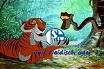 Schalke im Dschungelbuch