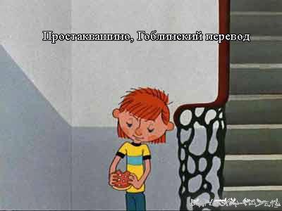 russische multiki