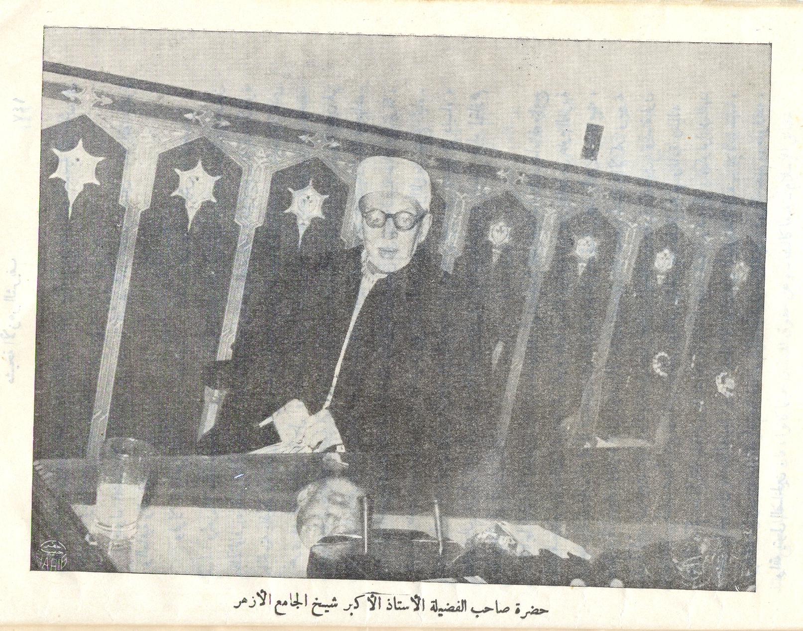 http://img.tunisie.com/pic/s/salonassmon/azhar00.jpg