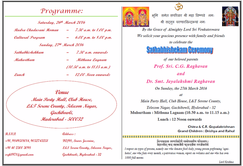 And Most Beautiful Invitations For Indian Parties From Phone, Brainyowls 5,  In Hindi, Interactive. Affordable Price Friendly Support.