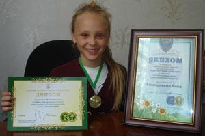 Аня Бівалькевич