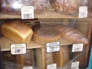 Хлеб, город Щорс