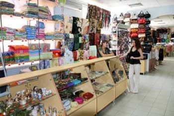 Торгівля і підприємництво міста Щорс