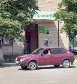 банки города Щорс