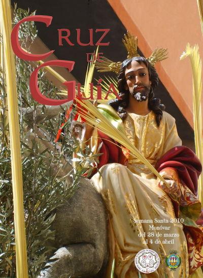 Portada revista Cruz de Guía 2010