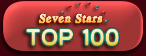 Seven Stars TOP 100
