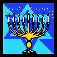 هل تعلم أن علم اسرائيل موجود على جهازك هل تعلم
