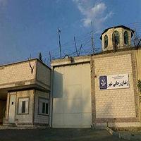 cristianos en iran