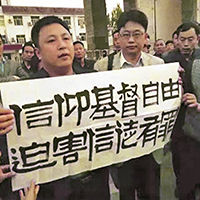 cristianos perseguidos china