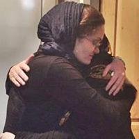 oracion por Maryam