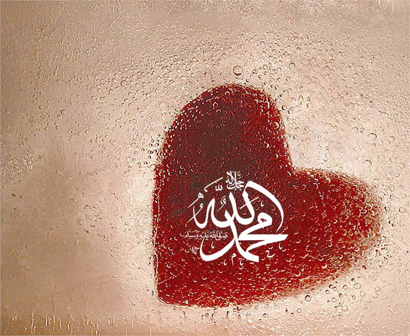 gerçek aşk, ilahi aşk