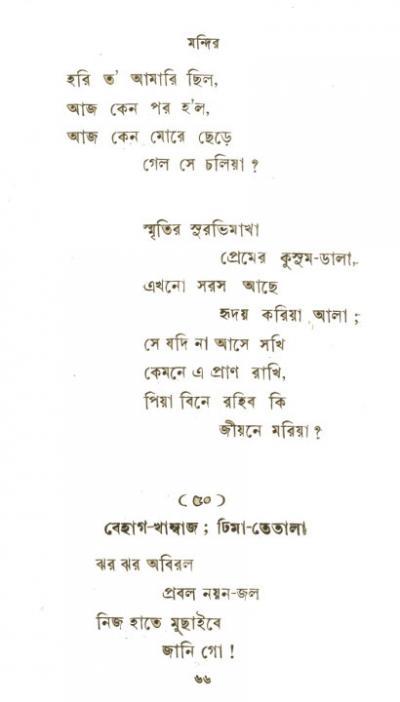 HARI TO AMARI