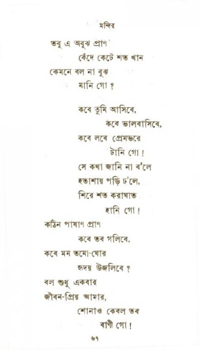 50.JHARO JHARO