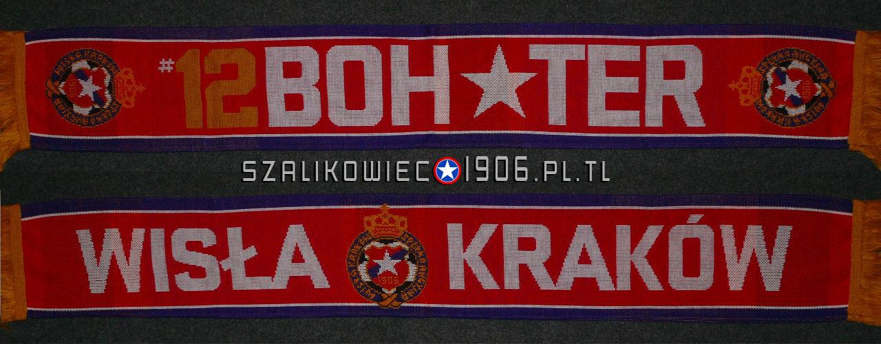 Szalik 12 Bohater Wisła Kraków