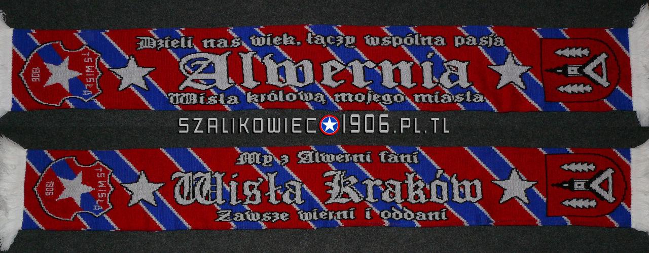 Szalik Wisła Kraków Alwernia wzór 3