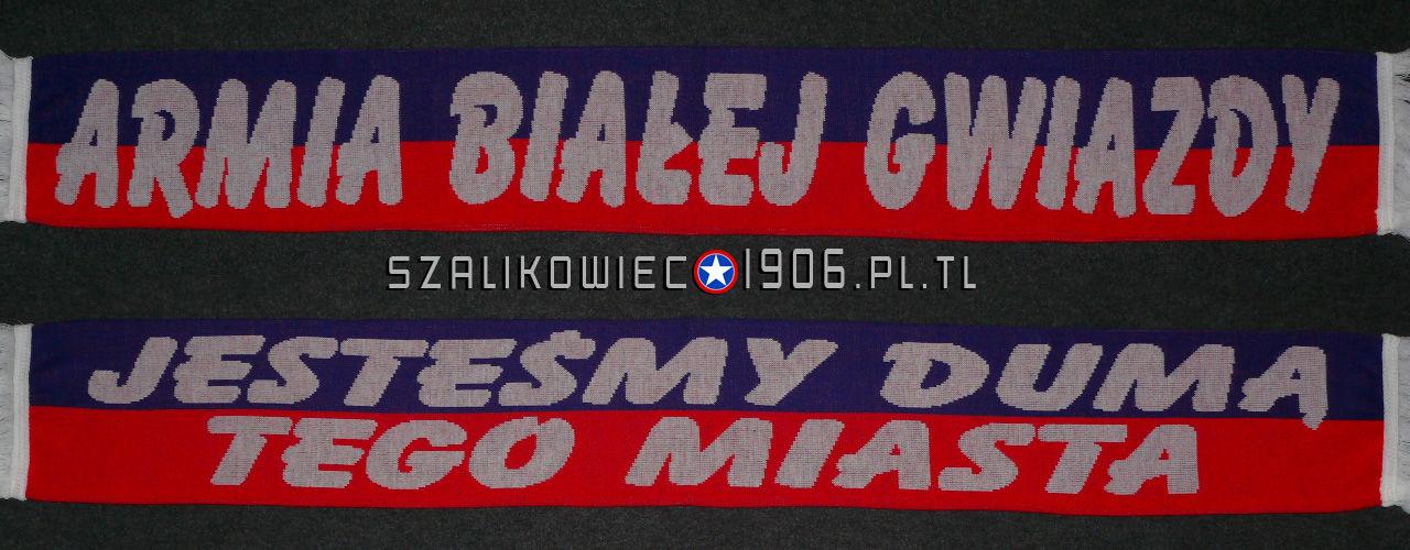 Szalik Armia Białej Gwiazdy Wisła Kraków Wzór 2