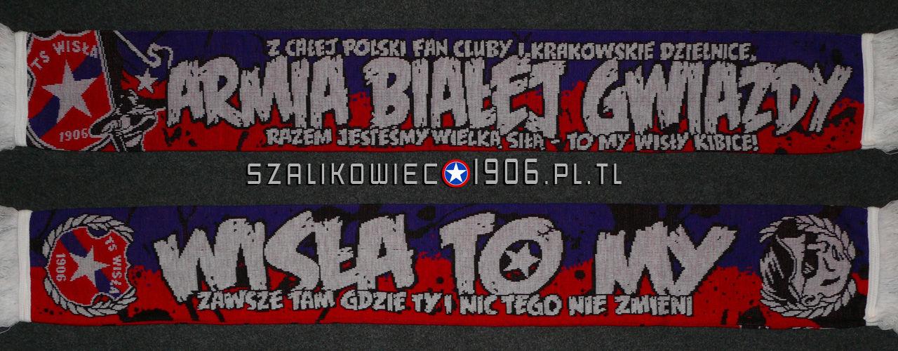 Szalik Armia Bialej Gwiazdy Wisla Krakow