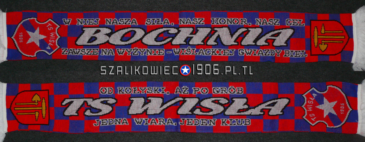 Szalik Wisła Kraków Bochnia Wzór 1