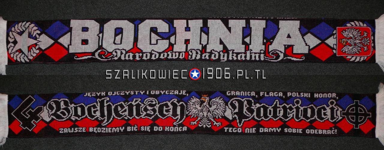 Szalik Wisła Kraków Bochnia Wzór 2