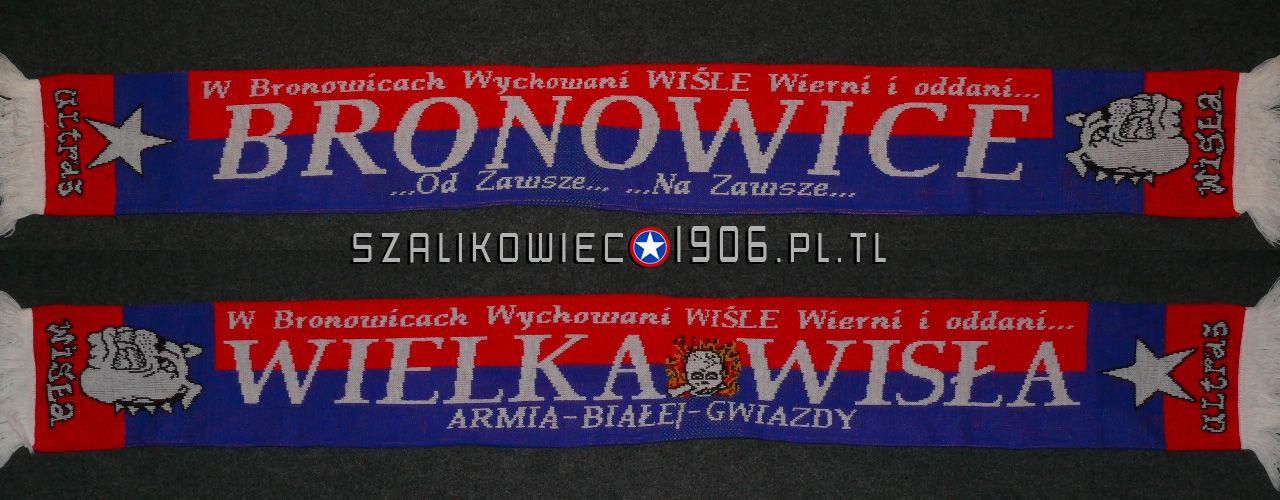 Szalik Wisła Kraków Bronowice Wzór 2