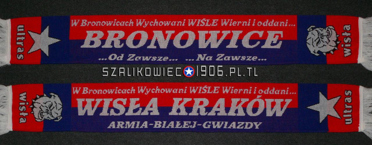 Szalik Wisła Kraków Bronowice Wzór 3