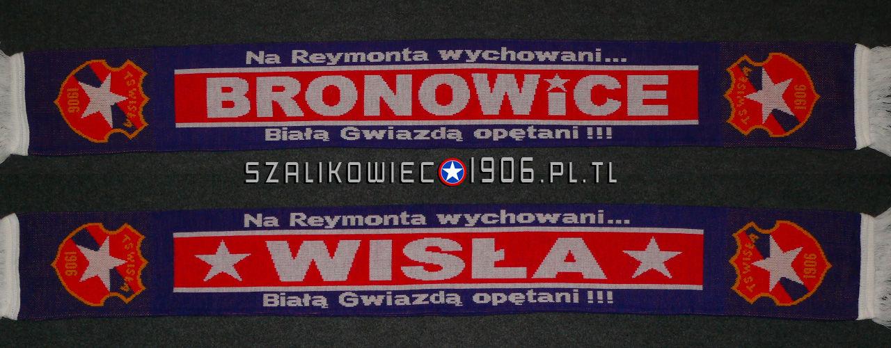 Szalik Wisła Kraków Bronowice Wzór 4