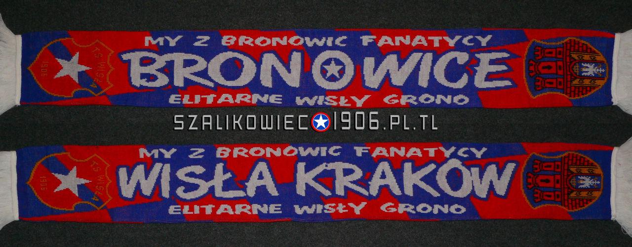 Szalik Wisła Kraków Bronowice Wzór 5