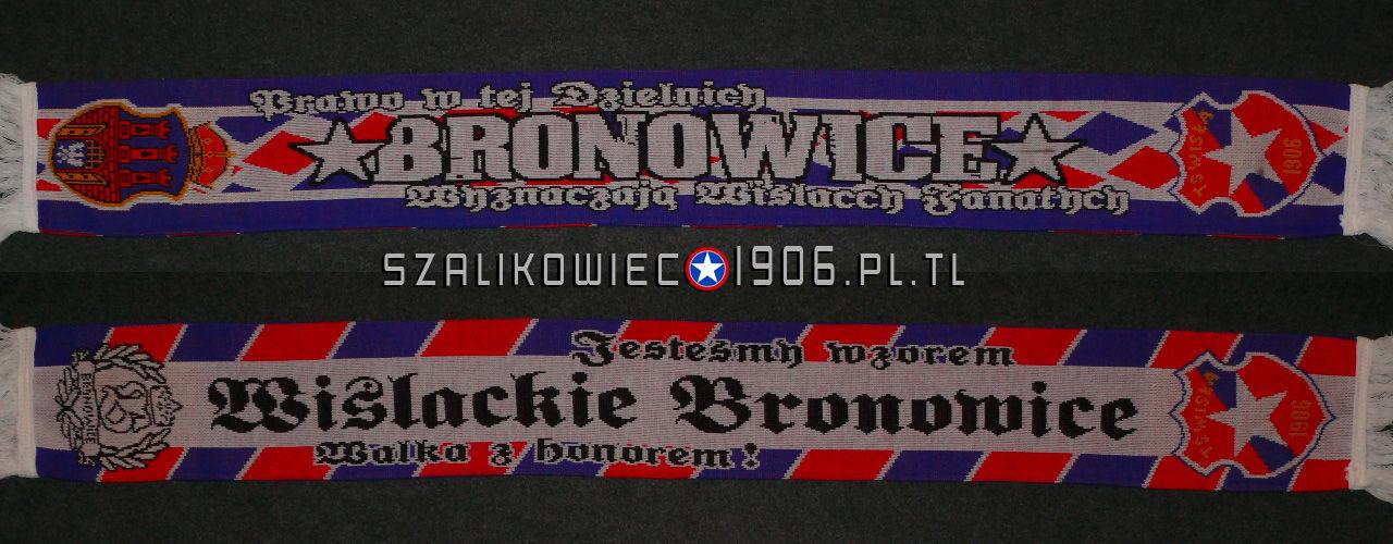 Szalik Wisła Kraków Bronowice Wzór 6