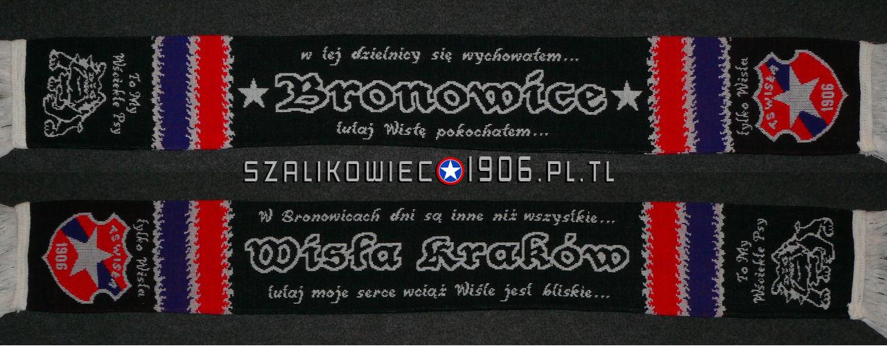 Szalik Wisła Kraków Bronowice Wzór 7