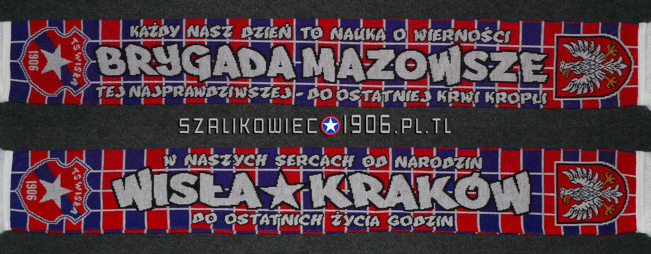 Szalik Wisła Kraków Brygada Mazowsze Wzór 2