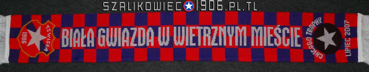 Szalik Chicago Trophy 2007 Wisła Kraków