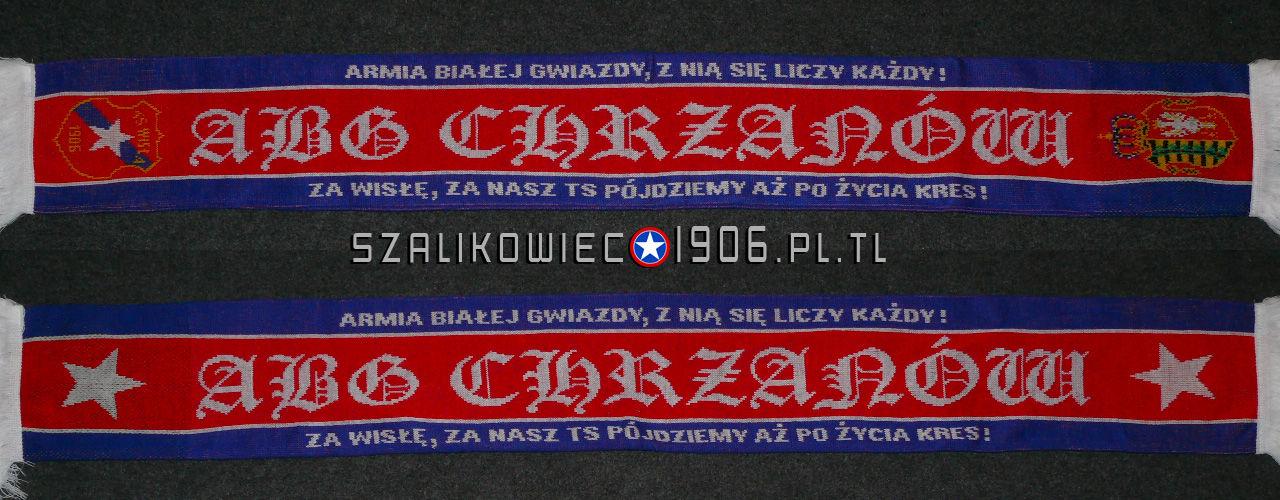 Szalik Wisła Kraków Chrzanów Wzór 2