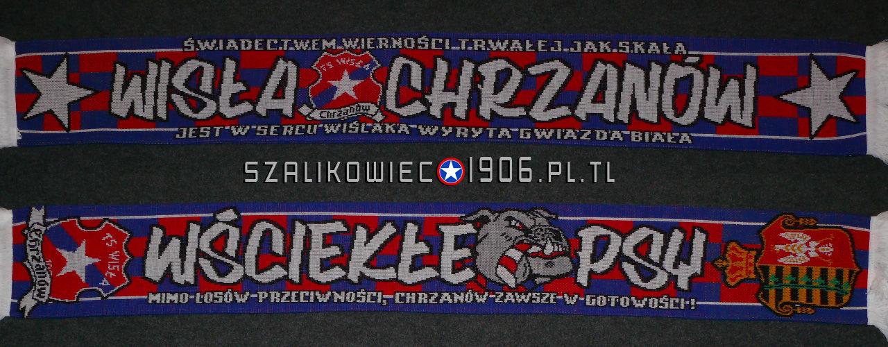 Szalik Wisła Kraków Chrzanów Wzór 3