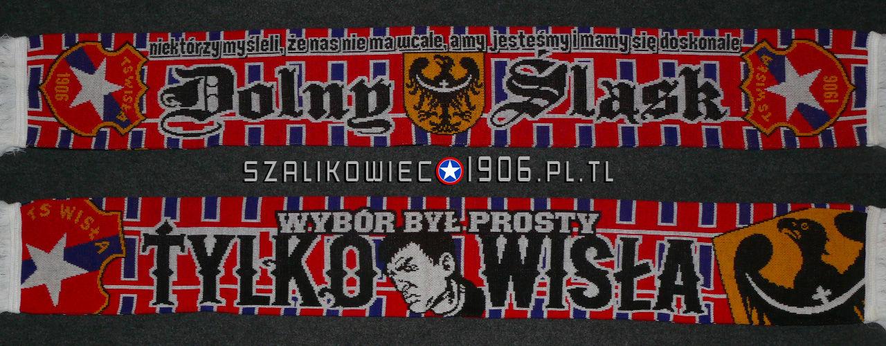 Szalik Wisła Kraków Dolny Śląsk