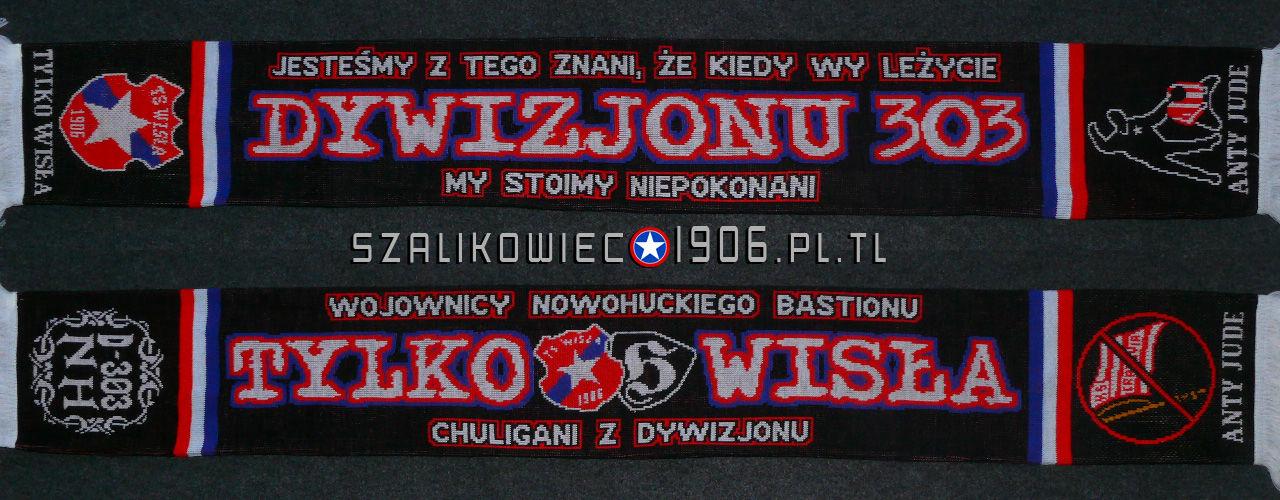 Szalik Wisła Kraków Dywizjon 303