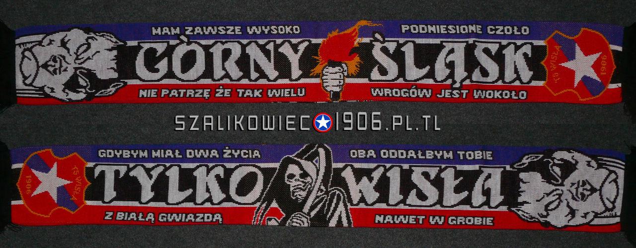 Szalik Wisła Kraków Górny Śląsk