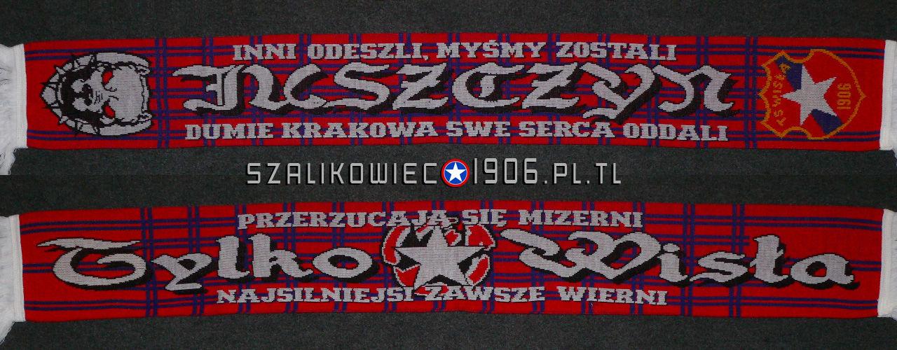Szalik Wisła Kraków Juszczyn Wzór 2