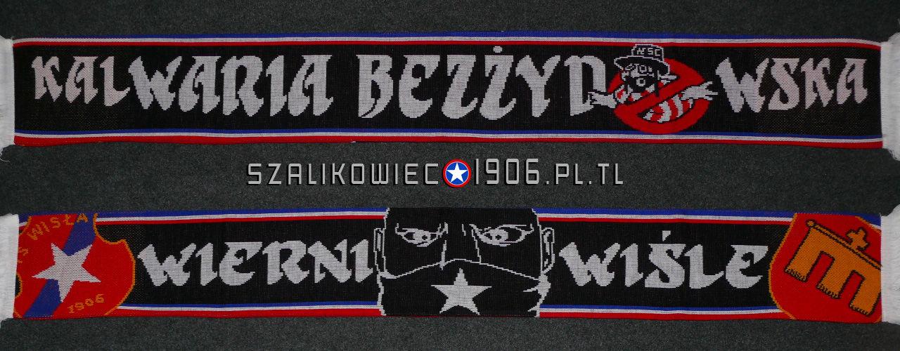Szalik Wisła Kraków Kalwaria Zebrzydowska Wzór 3
