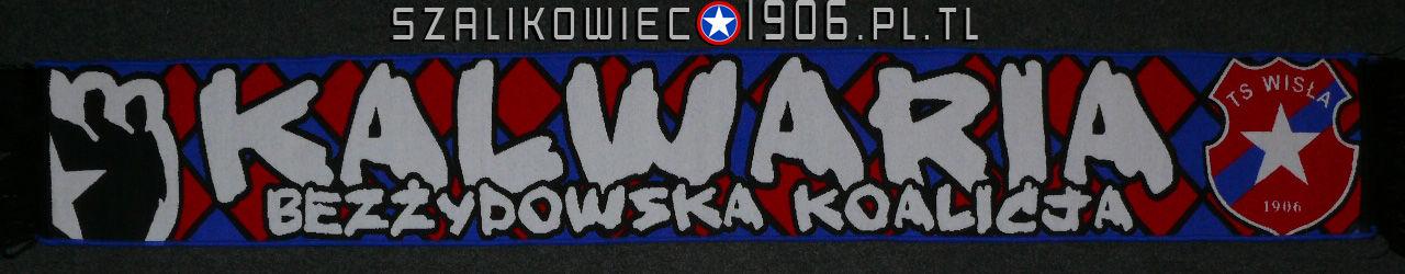 Szalik Wisła Kraków Kalwaria Zebrzydowska Wzór 4