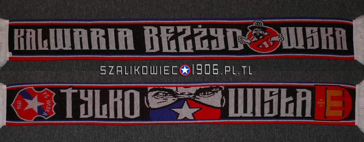 Szalik Wisła Kraków Kalwaria Zebrzydowska Wzór 5