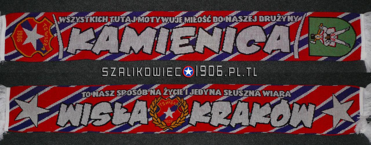 Szalik Wisła Kraków Kamienica