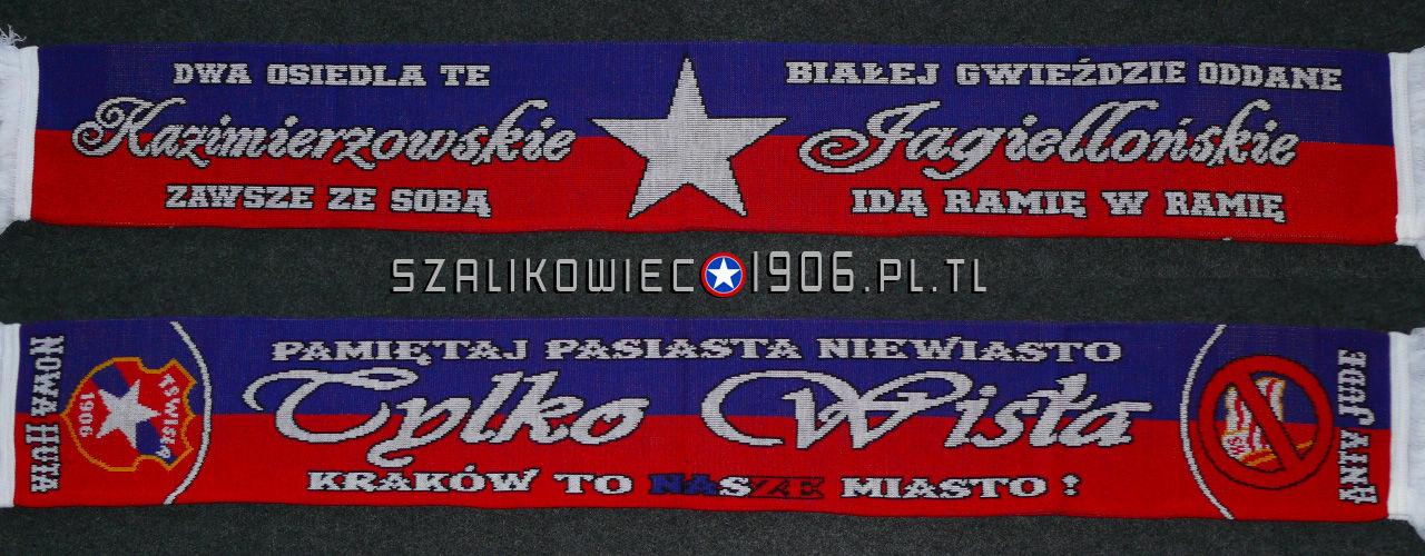 Szalik Wisła Kraków Kazimierzowskie Jagiellońskie