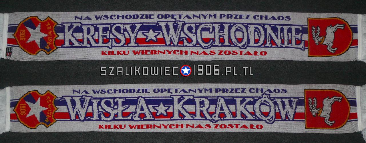 Szalik Wisła Kraków Kresy Wschodnie