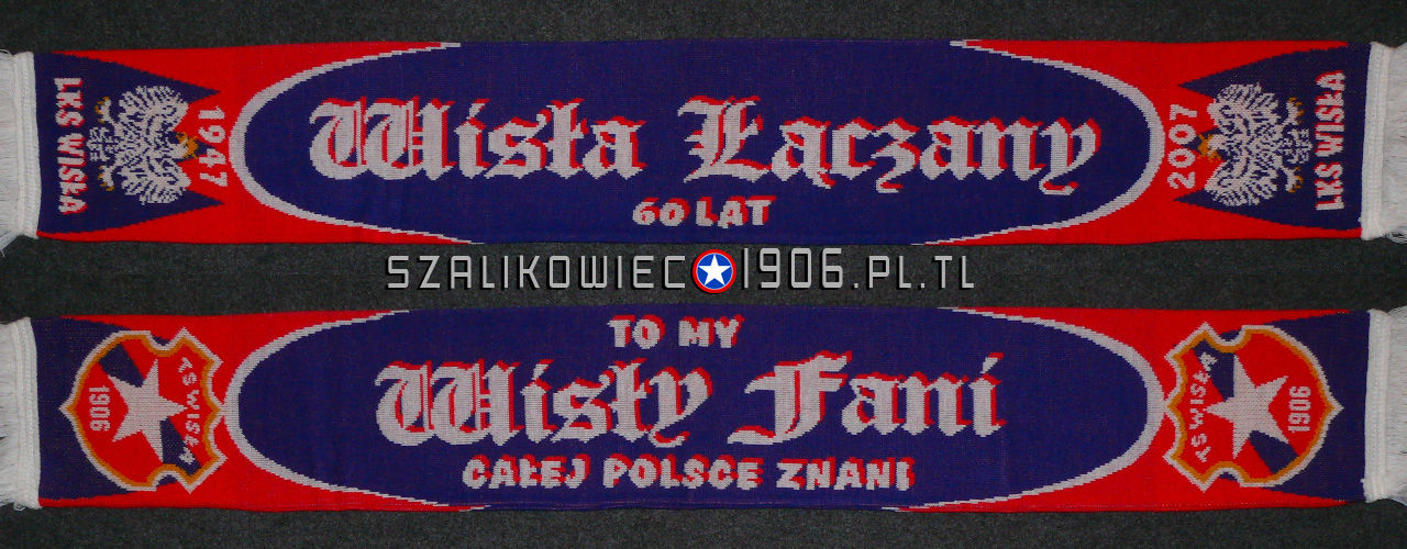 Szalik Wisła Kraków Łączany