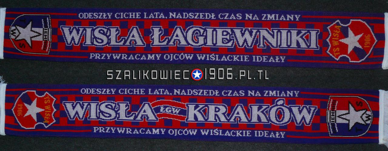 Szalik Wisła Kraków Łagiweniki